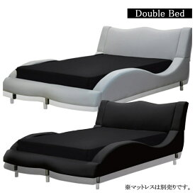 ダブルベッド フレーム ベッドフレーム ダブルサイズ bed ベッド フレームのみ ベットフレーム ダブルベット おしゃれ お洒落 フロアベッド ベッドルーム 個性的 高級感 ゴージャス お洒落な シンプル 送料無料