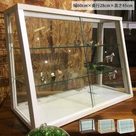 コレクションケース 卓上 コレクションボード ガラス ショーケース 幅60 高さ45 奥行き28cm 飾り棚 フィギュアケース 人形 ディスプレイケース ホワイト ナチュラル ブラウン 完成品