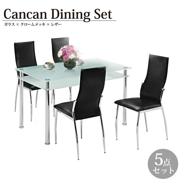 Amazing Glass Dining Table Dining Table Set Dining Chairs Dining Tables Dining  Cheer Black White Simple Clean Cafe Cafe Fashionable Rakuten Cheap Cheap