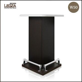35plus  라쿠텐 일본: 완제품 바 카운터 국산 카운터 테이블 ...