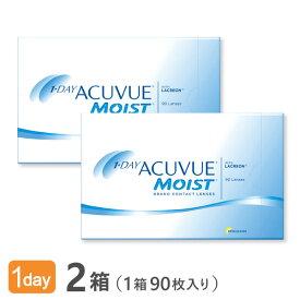 【送料無料】ワンデーアキュビューモイスト 90枚パック 2箱セット (acuvue moist)