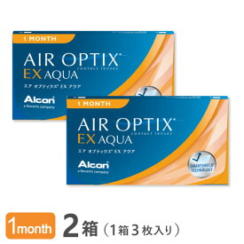【送料無料】エアオプティクスEXアクア(O2オプティクス) 2箱(1箱3枚入り) 使い捨てコンタクトレンズ 1ヶ月交換終日装用タイプ(アルコン / O2オプティクス / o2 optix)