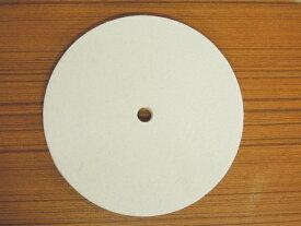 〇フェルトホイール 直径200mm 軸穴15.88mm 鏡面研磨作業用 上級グレード 卓上グラインダー ベンチグラインダー