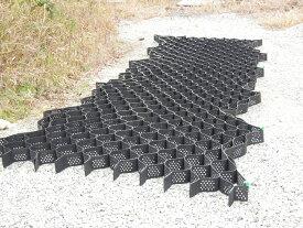 ジオセル工法マット 2m*5m*10cm 頑丈な地盤を作る時下に埋めます。 駐車場 修理 地道 工事現場 入口 道路 泥濘 水溜り