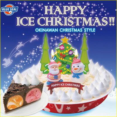 【贈答】【送料無料】2017ブルーシールクリスマスアイスケーキ(チョコ)