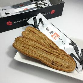 宮古島 黒糖塩パイ(10枚入り)(多良間産黒糖使用)