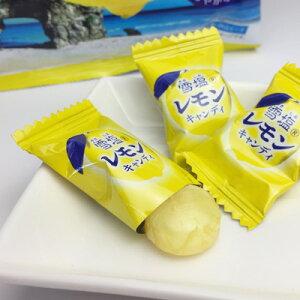 雪塩レモンキャンディ(80g)【沖縄 飴】【3点以上のまとめ買いで送料がお得☆】【雪塩 宮古島】