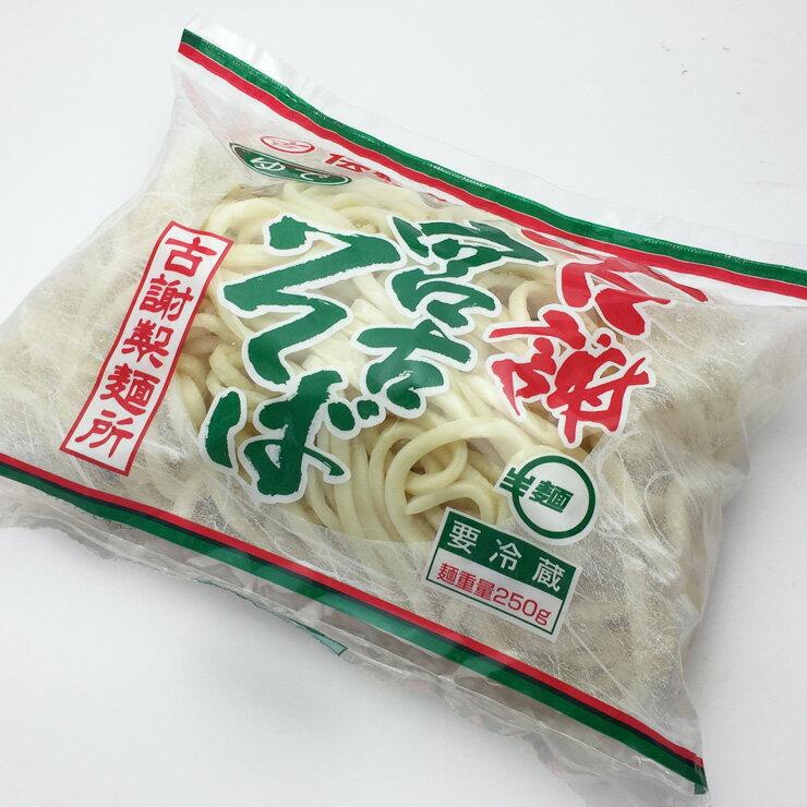 本格!沖縄そば(麺)(500g)<2人前>古謝製麺所┃宮古そば