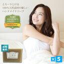 【送料込】ノニ石けん(100g)×5個セット<宮古島産・無添加>