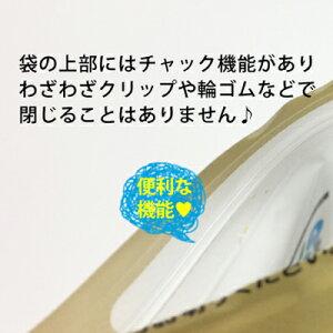 沖縄┃宮古島の無添加黒糖1袋黒砂糖黒糖純黒糖【DMメール便で送料無料】