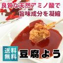 豆腐よう紅白セット【発酵食品】【アミノ酸】【泡盛】【定形外郵便で送料無料】