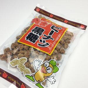 沖縄┃宮古島のピーナッツ黒糖180g×10袋セット【送料無料】黒砂糖黒糖
