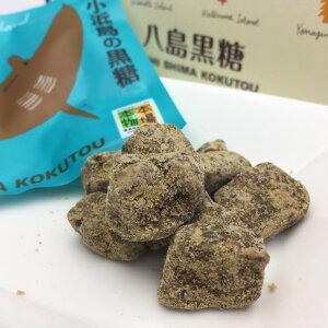 八島黒糖160g×10箱セット/黒砂糖共同組合/沖縄産黒砂糖/ミネラル(送料込)