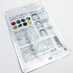 顔パックフェイスシートマスク10枚【送料込】ヒアルロン酸キメビタミンCプラセンタ
