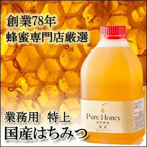 国産はちみつ(蜂蜜・ハチミツ)2.0kg