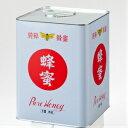 業務用 中国産純粋はちみつ(蜂蜜)12kg缶詰(受注生産品)純粋蜂蜜
