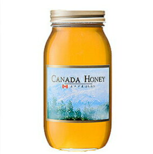 カナダ産 蜂蜜 1kg 瓶 | はちみつ ハチミツ 業務用 純粋蜂蜜 食品 健康 ハニー 人気 熊手のはちみつ 熊手 業務 老舗 リピータ多数 使いやすい HACCP取得 大自然 安心 安全 お買い得 大容量