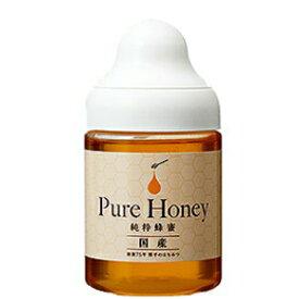 送料無料 国内産 はちみつ320g ポリ   はちみつ ハチミツ 蜂蜜 純粋はちみつ 百花蜂蜜 百花はちみつ 日本産 お試し おためし 健康食品 健康 母 父 女性 男性 30代 40代 50代 60代 70代 80代