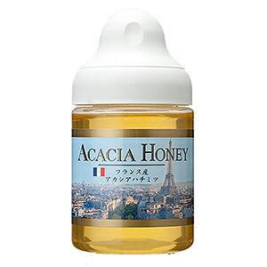 フランス産はちみつ(320g)詰め替えにも便利な【ポリ容器タイプ】【純粋蜂蜜】