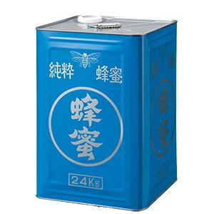 業務用中国産純粋はちみつ(蜂蜜)24kg缶詰(受注生産品)【純粋蜂蜜】
