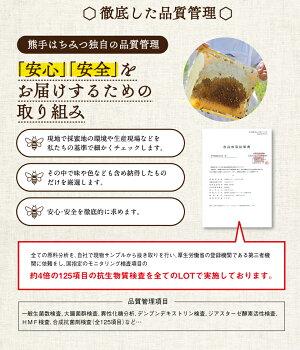 【業務用】ウクライナ産蜂蜜(はちみつ)2.0kg