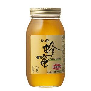 【月間優良ショップ2019年4.5.6月受賞店】NEW中国産 百花 蜂蜜 1kg 瓶 | はちみつ ハチミツ 純粋蜂蜜 食品 健康 ハニー 人気 熊手のはちみつ 熊手 業務 老舗 リピータ多数 使いやすい HACCP取得 大