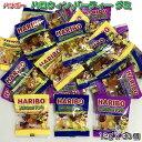 【Halloween2019】ハリボー ハロウィンパーティーグミ 12gx30個入 【配る 大袋 お菓子 イベント 景品 子ども 個包装 …