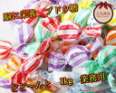 ブドウ糖を主原料にしたフルーツラムネ 【業務用/くばり菓子/個包装/ぶどう糖】1kg 約300粒入り