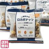 オメガ3/ダイエット/メタボ/小分け/高血圧/おやつ/おつまみ