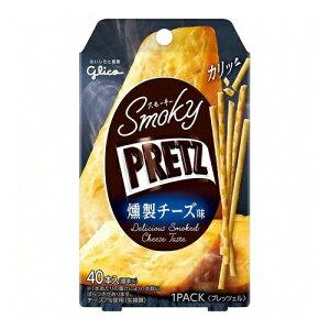 グリコ スモーキープリッツ<燻製チーズ味> 24g 14コ入り 2020/08/04発売 (4901005520950)