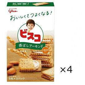 (全国送料無料) ビスコ<香ばしアーモンド> 4個セット さんきゅーマーチ メール便 (4901005531949sx4m)