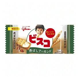 グリコ ビスコミニパック<香ばしアーモンド> 5枚 20コ入り (4901005532014)