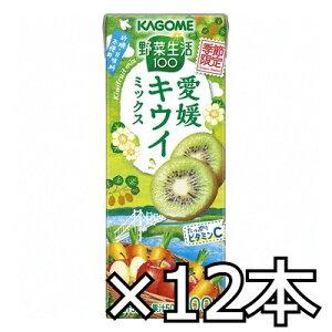 カゴメ 野菜生活100 愛媛キウイミックス195ml x 12本 (4901306026366h)