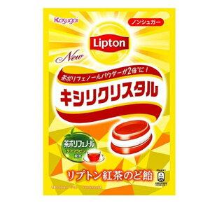 春日井製菓 キシリクリスタル リプトン紅茶のど飴 58g(個装紙込み) 72コ入り 2021/09/06発売 (4901326130432c)