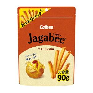 カルビー Jagabee バターしょうゆ味 たっぷりパック 90g 12コ入り 2021/05/31発売 (4901330646141)
