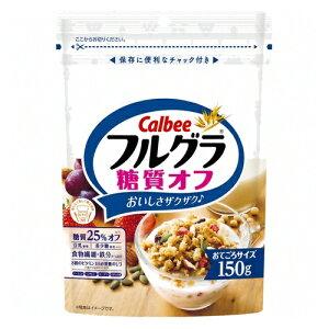カルビー フルグラ 糖質オフ 150g 10コ (4901330742928)