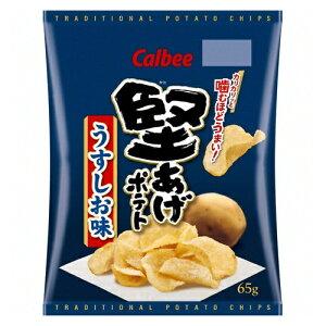 カルビー 堅あげポテト うすしお味 65g 12コ (4901330910549)