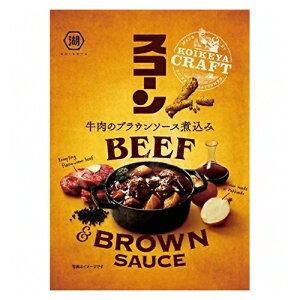 コイケヤ KOIKEYA CRAFTスコーン牛肉のブラウンソース煮込み 70g 12コ入り 2020/11/30発売 (4901335509342)