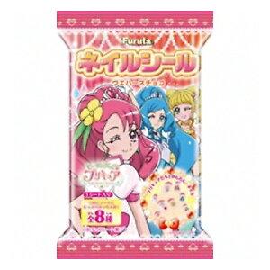 フルタ製菓 プリキュアネイルシール 1枚 10コ入り 2020/03/16発売 (4902501005095)