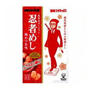 UHA味覚糖 忍者めし 梅かつお味 20g 80コ入り (4902750615007c)