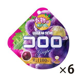 (全国送料無料) UHA味覚糖 コロロ グレープ 48g 6コ入り メール便 (4902750668126m)