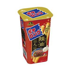 森永製菓 ポテロング<ラー油とにんにく味> 43g 60コ入り 2021/02/09発売 (4902888245572c)