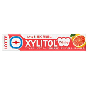 ロッテ キシリトールホワイト<ピンクグレープフルーツ> 14粒 20コ入り 2020/10/13発売 (45205002)