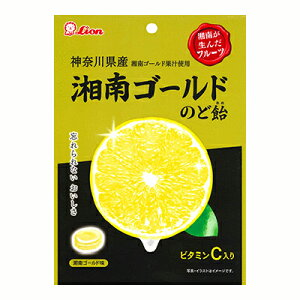 ライオン菓子 湘南ゴールドのど飴 72g 6コ入り (4903939012723)