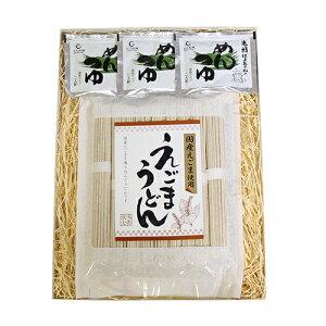 (全国送料無料) 森田製菓 えごまうどん 乾麺 450g 1コ入り(めんつゆ3コ付) プチギフトセット メール便 (4967350908188smg)