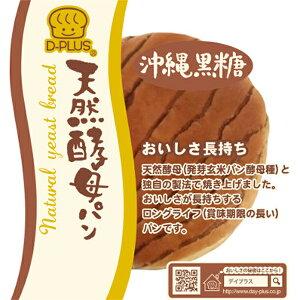 デイプラス 天然酵母パン 沖縄黒糖 12コ (4571170190069)