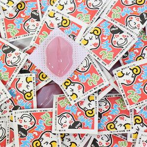 (全国送料無料) ジャック製菓 チュッチュグミ 120コ入り 子どもウケするおもしろネーミング!つかみ取りばらまきセット メール便 (4973887810061x120m)