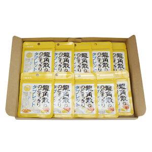 (全国送料無料) 龍角散 龍角散ののどすっきりタブレット ハニーレモン味 袋タイプ 10.4g 10コ入り メール便 (4987240618454m)