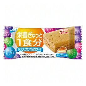 グリコ バランスオンminiケーキ チーズケーキ 1個 20コ入り 2014/10/14発売 (45183355)