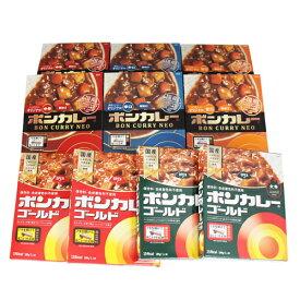 大塚食品 ボンカレーネオ・ゴールド5種×各2個(計10個)セット (omtma0416)